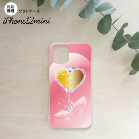 iPhone12mini iPhone12 mini 5.4 ケース ソフトケース 背面カバー スマホケース 背面カバー ハードケース ハート ガラスの靴 ピンク nk-i12m-tp237