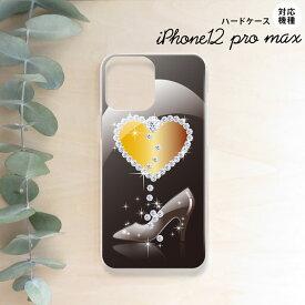 iPhone12 ProMax 6.7 iPhone12 Pro Max 6.7 ケース ハードケース スマホケース 背面ケース ハードケース ハート ガラスの靴 黒 nk-i12mp-236