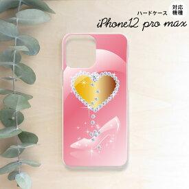 iPhone12 ProMax 6.7 iPhone12 Pro Max 6.7 ケース ハードケース スマホケース 背面ケース ハードケース ハート ガラスの靴 ピンク nk-i12mp-237