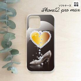 iPhone12 ProMax 6.7 iPhone12 Pro Max 6.7 ケース ソフトケース スマホケース ストラップホール有 ハート ガラスの靴 黒 nk-i12mp-tp236
