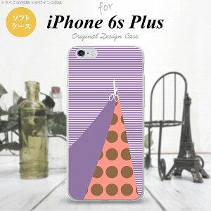 【iPhone6 Plus/iPhone6s Plus】【スマホケース/スマホカバー】【アイフォン6/6s プラス】iPhone6 Plus/iPhone6s Plus スマホケース カバー アイフォン6/6s プラス ソフトケース はさみ パープル nk-i6plus-tp1343
