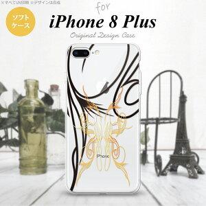 【iPhone8Plus】【スマホケース/スマホカバー】【アイフォン8プラス】iPhone8Plus スマホケース カバー アイフォン8プラス ピンスト line×黄 nk-ip8p-tp1234【メール便送料無料】