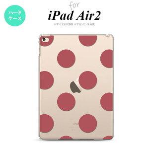 【メール便 送料無料】 iPad Air2 ケース タブレットケース アイパッド エアー2 カバー エアー 2 iPad Air 2 ケース カバー アイパッド エアー 2 ドット・水玉 サーモンピンク nk-ipadair2-009【メール便
