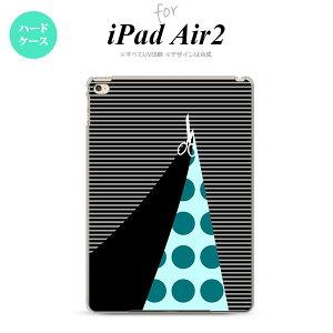 【メール便 送料無料】 iPad Air2 ケース タブレットケース アイパッド エアー2 カバー エアー 2 iPad Air 2 ケース カバー アイパッド エアー 2 はさみ 黒 nk-ipadair2-1346【メール便で送料無料】