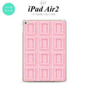 【メール便 送料無料】 iPad Air2 ケース タブレットケース アイパッド エアー2 カバー エアー 2 iPad Air 2 ケース カバー アイパッド エアー 2 イチゴチョコ nk-ipadair2-737【メール便で送料無料】