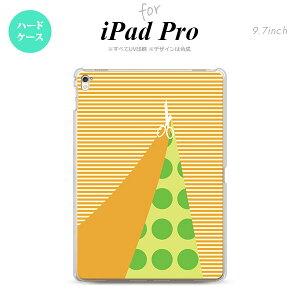 メール便送料無料 iPad Pro 9.7 アイパッド プロ9.7 タブレットケース iPad Pro 9.7 ハードケース 背面カバー アイパッド プロ はさみ オレンジ nk-ipadpro-1341【メール便送料無料】