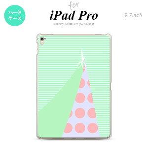 メール便送料無料 iPad Pro 9.7 アイパッド プロ9.7 タブレットケース iPad Pro 9.7 ハードケース 背面カバー アイパッド プロ はさみ グリーン nk-ipadpro-1342【メール便送料無料】