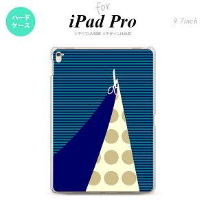 メール便送料無料 iPad Pro 9.7 アイパッド プロ9.7 タブレットケース iPad Pro 9.7 ハードケース 背面カバー アイパッド プロ はさみ 紺 nk-ipadpro-1347【メール便送料無料】