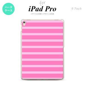 メール便送料無料 iPad Pro 9.7 アイパッド プロ9.7 タブレットケース iPad Pro 9.7 ハードケース 背面カバー アイパッド プロ ボーダー ピンク nk-ipadpro-708【メール便送料無料】