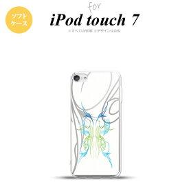 iPod touch 第7世代 ケース 第6世代 ソフトケース ピンスト 白 ブルー グリーン nk-ipod7-tp1245