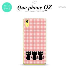 【KYV44】【スマホケース/スマホカバー】【キュアフォン QZ】KYV44 スマホケース Qua phone QZ KYV44 カバー キュアフォン QZ 猫C ピンク nk-kyv44-1137【メール便送料無料】