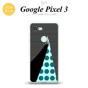 Google Pixel 3 ピクセル 3 専用 スマホケース カバー ソフトケース はさみ 黒 nk-px3-tp1346[スマホ,スマホケース,スマホカバー,ケース,カバー,ジャケット]