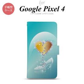 Google Pixel 4 手帳型 スマホケース カバー ハート ガラスの靴 青 nk-004s-px4-dr235