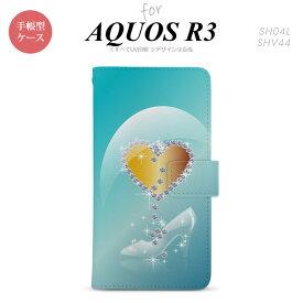 SH-04L SHV44 R3 AQUOS R3 手帳型スマホケース カバー ハート ガラスの靴 青 nk-004s-r3-dr235