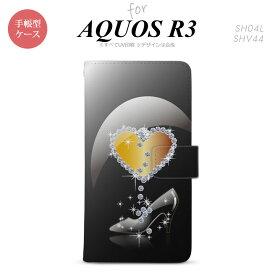SH-04L SHV44 R3 AQUOS R3 手帳型スマホケース カバー ハート ガラスの靴 黒 nk-004s-r3-dr236