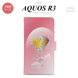 SH-04L SHV44 R3 AQUOS R3 手帳型スマホケース カバー ハート ガラスの靴 ピンク nk-004s-r3-dr237