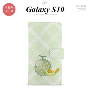 SC-03L SCV41 Galaxy S10 手帳型スマホケース カバー フルーツ メロン nk-004s-s10-dr658