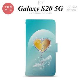 SC-51A SCG01 Galaxy S20 5G 手帳型 スマホケース 全面印刷 おしゃれ ストラップホール 内側にカードポケット付き ハート ガラスの靴 青 nk-004s-s20-dr235