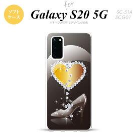 Galaxy S20 5G SC-51A SCG01 スマホケース ソフトケース ハート ガラスの靴 黒 ストラップホール おしゃれ かわいい かっこいい メンズ レディース nk-s20-tp236