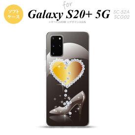 Galaxy S20+ 5G SC-52A SCG02 スマホケース ソフトケース ハート ガラスの靴 黒 ストラップホール おしゃれ かわいい かっこいい メンズ レディース nk-s20p-tp236