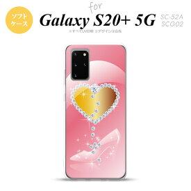 Galaxy S20+ 5G SC-52A SCG02 スマホケース ソフトケース ハート ガラスの靴 ピンク ストラップホール おしゃれ かわいい かっこいい メンズ レディース nk-s20p-tp237