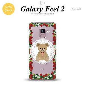 Galaxy Feel 2 ギャラクシー フィール 2 SC-02L スマホケース カバー ソフトケース クマといちご クリア×白 nk-sc02l-tp1507[スマホ,スマホケース,スマホカバー,ケース,カバー,ジャケット]