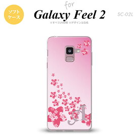 Galaxy Feel 2 ギャラクシー フィール 2 SC-02L スマホケース カバー ソフトケース 花柄・サクラ(B) ピンク イニシャル 対応 nk-sc02l-tp184i[スマホ,スマホケース,スマホカバー,ケース,カバー,ジャケット]