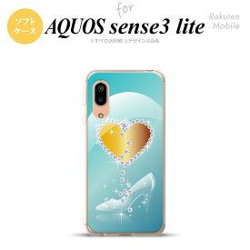 AQUOS sense3/sense3 lite SH-02M SHV45 SH-RM12 ケース ソフトケース ハート ガラスの靴 青 メンズ レディース キッズ ストラップホール おしゃれ かわいい かっこいい nk-sen3l-tp235