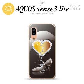 AQUOS sense3/sense3 lite SH-02M SHV45 SH-RM12 ケース ソフトケース ハート ガラスの靴 黒 メンズ レディース キッズ ストラップホール おしゃれ かわいい かっこいい nk-sen3l-tp236