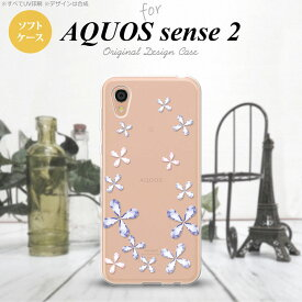 AQUOS sense2 アクオス センス 2 SH-01L SHV43 スマホケース カバー ソフトケース 花柄 紫 nk-sens2-tp077[スマホ,スマホケース,スマホカバー,ケース,カバー,ジャケット]