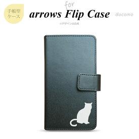 arrows アローズ arrows RX Be NX F-04K F-01K 他 手帳型 スマホケース ブラック 猫