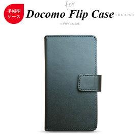 docomo スマホケース iPhone11 sense3 SH02M SO-02L SC-03L 他 手帳型 ブラック シンプル