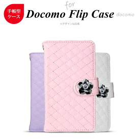 docomo スマホケース iPhone11 Pro SO-02L F-01L SC-03L 他 手帳型 ホワイト/ピンク/パープル バラ(黒)