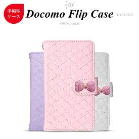 docomo スマホケース iPhone11 Pro SO-02L F-01L SC-03L 他 手帳型 ホワイト/ピンク/パープル リボン