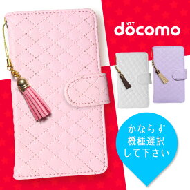 docomo スマホケース iPhone11 Pro SO-02L F-01L SC-03L 他 手帳型 ホワイト/ピンク/パープル タッセル