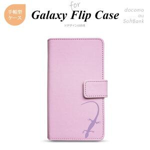 Galaxy 手帳型 スマホケース S10 S9 SC-02J SCV38 他 かわいい シンプル パープル トカゲ