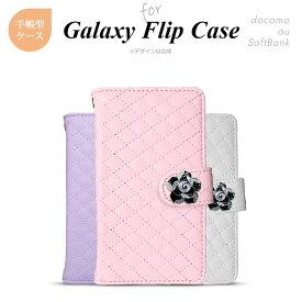 Galaxy 手帳型 スマホケース S10 S9 SC-02J SCV38 他 かわいい シンプル ホワイト/ピンク/パープル バラ(黒)