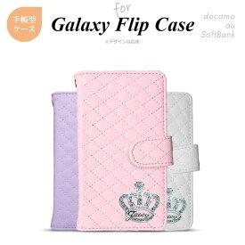 Galaxy 手帳型 スマホケース S10 S9 SC-02J SCV38 他 かわいい シンプル ホワイト/ピンク/パープル 王冠(大)