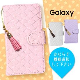 Galaxy 手帳型 スマホケース S10 S9 SC-02J SCV38 他 かわいい シンプル ホワイト/ピンク/パープル タッセル