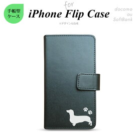 67d3b91d2f アイフォンケース Anglers Case · iPhone アイフォン SIMフリー iPhone iPhone8 iPhone7 6s 他 手帳型  スマホケース ブラック ダックスフンド(