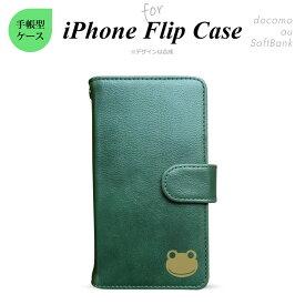 406f4de7ff iPhone アイフォン SIMフリー iPhone iPhone8 iPhone7 6s 他 手帳型 スマホケース エメラルドグリーン かえる