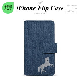 fc8581a367 iPhone アイフォン SIMフリー iPhone iPhone8 iPhone7 6s 他 手帳型 スマホケース ライトブルー ユニコーン