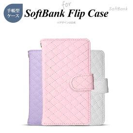 ソフトバンク スマホケース 手帳型 iPhoneXs 701SO 603SH 506SH シンプルスマホ4 他 softbank スマホ ケースホワイト/ピンク/パープル シンプル