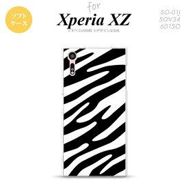 3d703977df 【SO01J】【スマホケース/スマホカバー】【エクスペリア XZ 】SO01J スマホケース XPERIA XZ