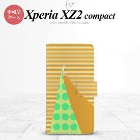 SO-05K Xperia XZ2 compact 手帳型 スマホ ケース カバー エクスペリア はさみ オレンジ【エクスペリア XZ2 コンパクト,Xperia,XZ2,compact,SO-05K,docomo,ドコモ,メール便 送料無料】