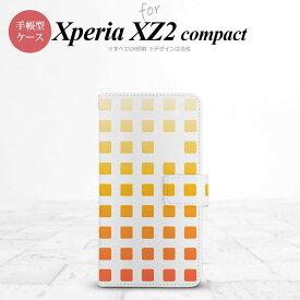 SO-05K Xperia XZ2 compact 手帳型 スマホ ケース カバー エクスペリア スクエア オレンジ【エクスペリア XZ2 コンパクト,Xperia,XZ2,compact,SO-05K,docomo,ドコモ,メール便 送料無料】