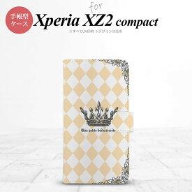 SO-05K Xperia XZ2 compact 手帳型 スマホ ケース カバー エクスペリア 王冠 オレンジ【エクスペリア XZ2 コンパクト,Xperia,XZ2,compact,SO-05K,docomo,ドコモ,メール便 送料無料】