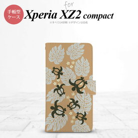SO-05K Xperia XZ2 compact 手帳型 スマホ ケース カバー エクスペリア ホヌ・小 オレンジ【エクスペリア XZ2 コンパクト,Xperia,XZ2,compact,SO-05K,docomo,ドコモ,メール便 送料無料】
