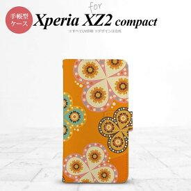 SO-05K Xperia XZ2 compact 手帳型 スマホ ケース カバー エクスペリア エスニック花柄 オレンジ【エクスペリア XZ2 コンパクト,Xperia,XZ2,compact,SO-05K,docomo,ドコモ,メール便 送料無料】