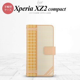 SO-05K Xperia XZ2 compact 手帳型 スマホ ケース カバー エクスペリア チェック・ボーダー オレンジ【エクスペリア XZ2 コンパクト,Xperia,XZ2,compact,SO-05K,docomo,ドコモ,メール便 送料無料】